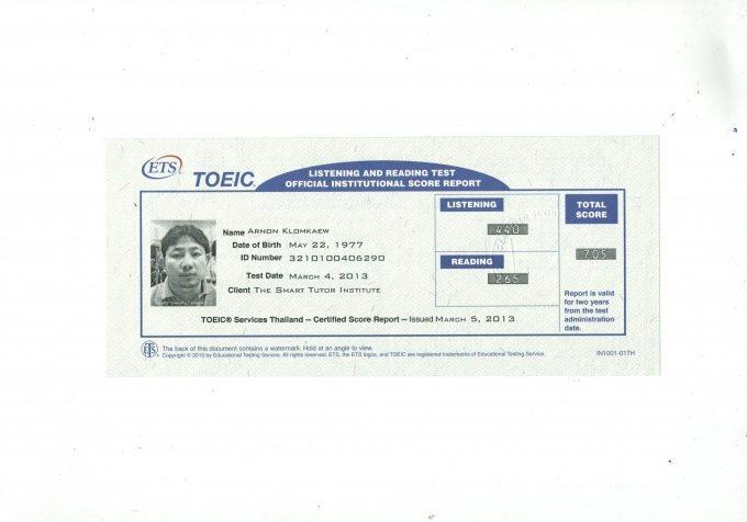 toeic-ielts-toefl-test-2-118