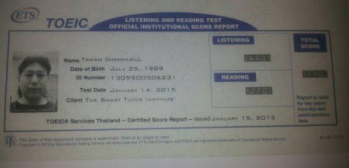 toeic-ielts-toefl-test-2-156