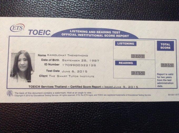 toeic-ielts-toefl-test-2-164