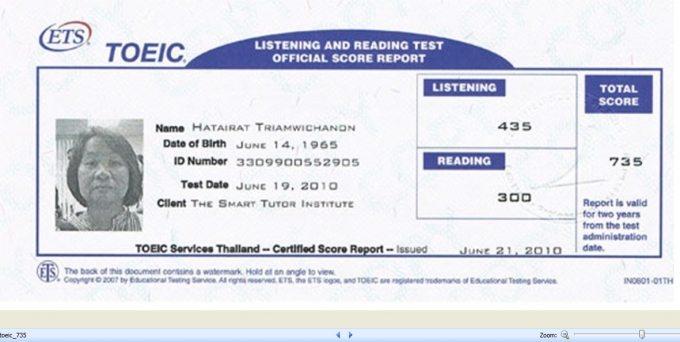 toeic-ielts-toefl-test-2-34
